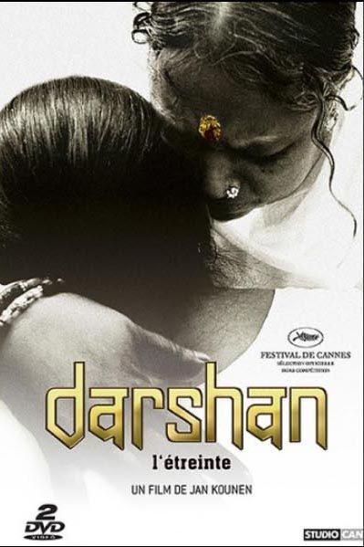 darhsn